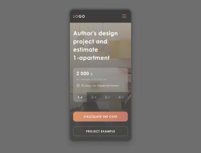 Apartment design mobile version