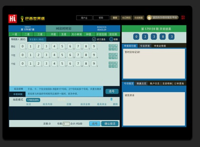 KENO Lottery Interface