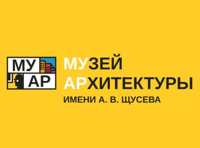 Schusev State Museum of Architecture - New logo architecture museum internet logodesign logo design branding