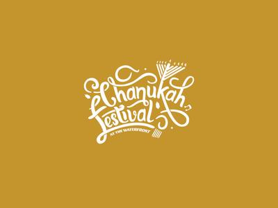 Chanukah festival