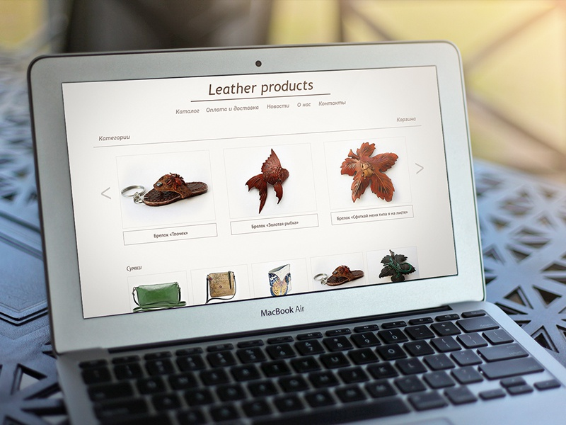 Leather Products  web design site