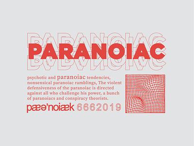 παράνοια baptism disaster illustration typography logo paranoid branding design