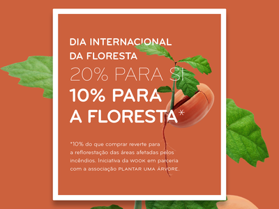 International Day of Forests - e-commerce campaign