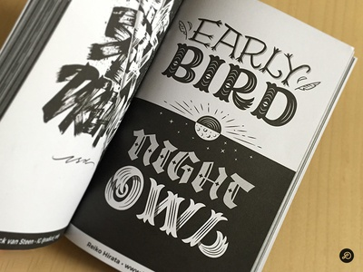 Early Bird • Night Owl illustration typography lettering hand lettering graphicdesign design