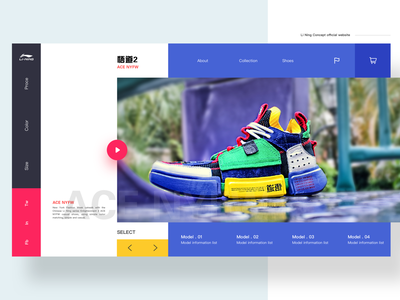 Li Ning official website——悟道 nike 应用 设计 插图 sketch ux icon web 悟道 李宁 lining ui