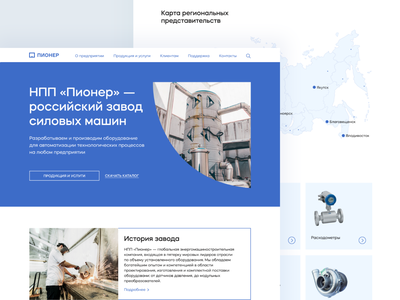 The concept of the website. Power machine factory factory industrial manufacture business web design