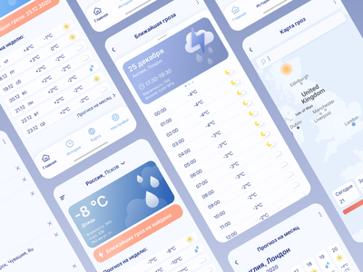 App for the forecast of lightning and thunderstorms app icon ux web vector illustration figma design figma design ui