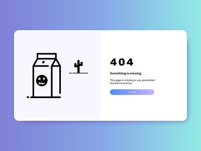 404 Page // Concept dailyui shadows minimal illustration gradient ux design design ux ui concept