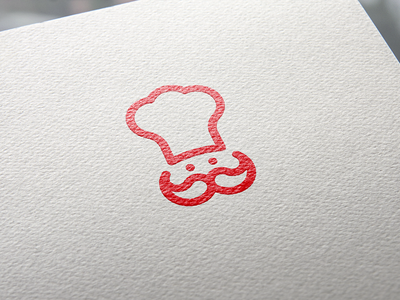 Your friendly chef cook kitchen chef meal food mark logo red beard hat minimalistic simple