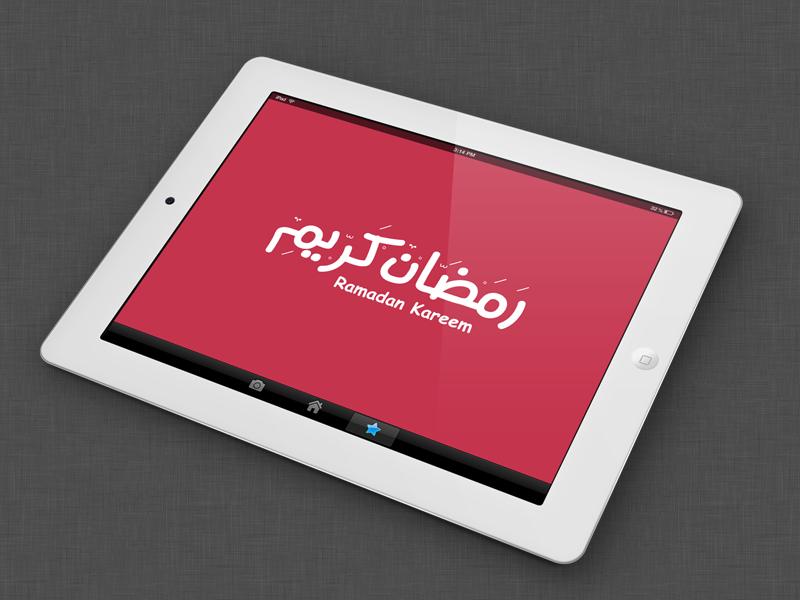 Ramadan Fonts Freebie - Jozoor font fonts arabic jozoor design typography font type ramadan islamic flat flat design