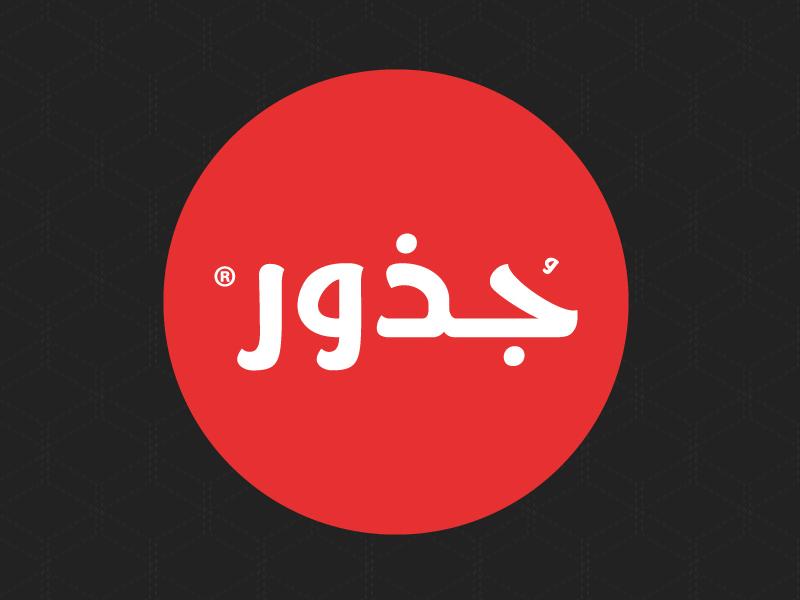 Jozoor Font - Arabic  jozoor font fonts arabic typography typeface