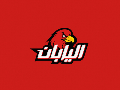 Al Ahly Webseries Designs
