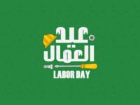 Labor Day arabic Typography
