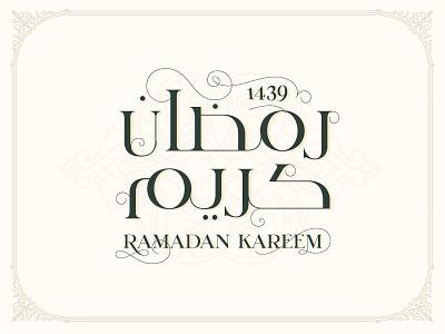 Ramadan Kareem Typography arabic typography arabic icon islamic icon ramadan icon ramadan typography colorful ramadan kreem ramadan