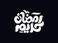 Ramadan Kareem Typography