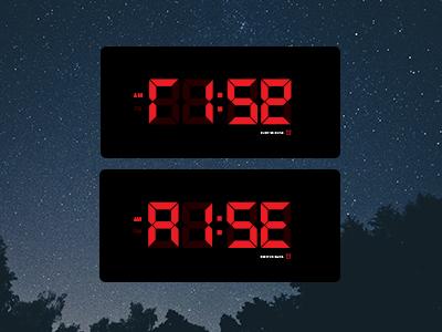 Rise Alarm 1 alarm clock