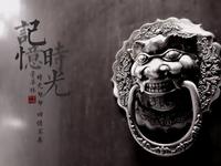 中国昙华林古建筑宣传设计