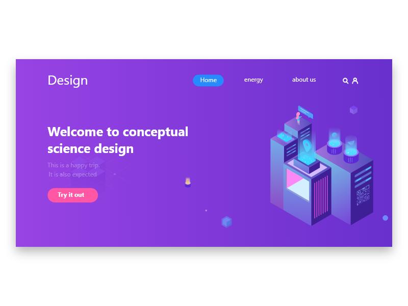Design 设计 插图