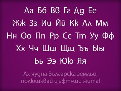 Myriad - Bulgarian Cut