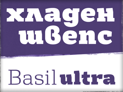 Basil Ultra Black 01