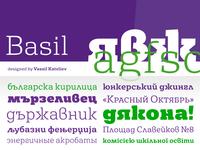 Basil Slab - Cyrillic