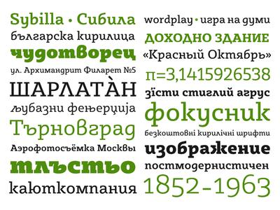 Sybilla - Wordplay 01 typeface cyrillic bulgarian wordplay type design slab serif kateliev