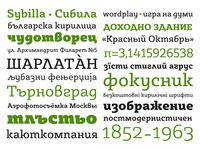 Sybilla - Wordplay 01