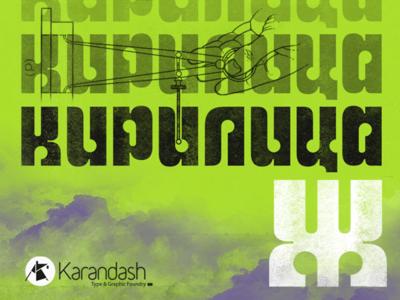 Mauro Typeface