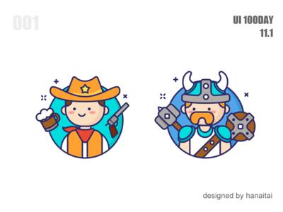 Cowboy and Vikings