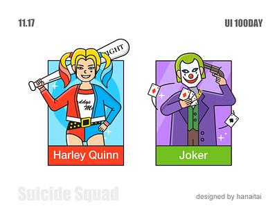 Suicide Squad design illustration icon