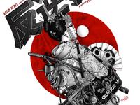 Asian Rebel Forever
