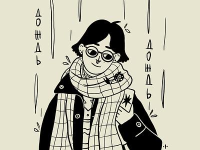 Rain character blackandwhite sketch design art illustrator procreate illustration ill