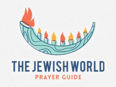 Jewish world prayer guide