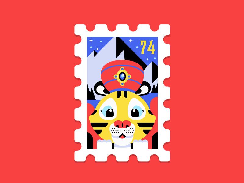 Main St. Post Office Stamp Collection 13|16 sinbad tiger usps stamp disney castle stamps