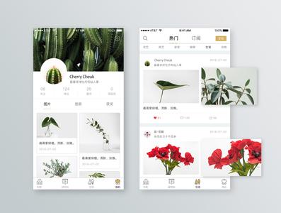 Floral Sharing APP