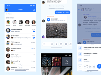 Vk Messnger Concept file news music video chat messenger