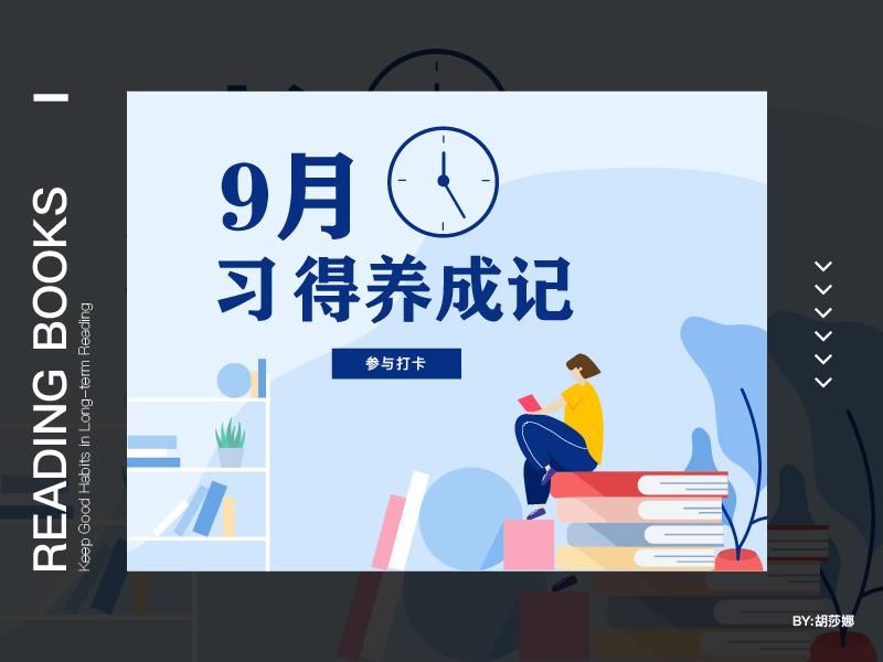 reading book plant clock insist reading book bookshelf banner app book vector colorful illustration design