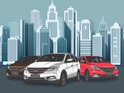Cars Illustration logo design brand character branding vector editorial illustration editorial design conceptual illustration illustration