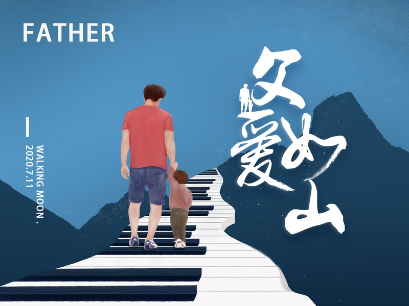 father 插图