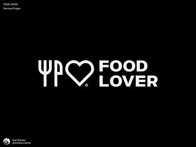 Food Lover Logo logodesign logos brand identity logotype logo flat illustration brand design illustration vector branding
