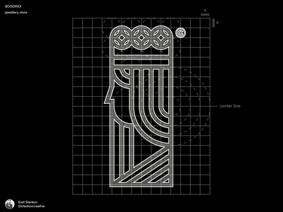 Bogoridi Logo Grid bulgaria queen crown silhouette jewellery shop jewellery logo jewellery grid layout grid logo grid logodesign branding brand identity logos logotype logo brand design