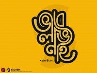 The Sentiment Bengali Typography