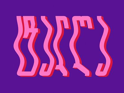 Georgian word ტალღა (wave) letters poster typography design digitalart behance illustration artwork dribbble graphicdesign