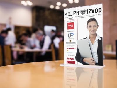 "Brochure for event ""Moj proizvod"" brochure template adobeinedisgn desing brochure design brochure"