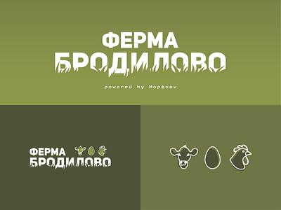 Brodilovo (Bio) Farm logo design logotype farmers market design farm branding vector logo