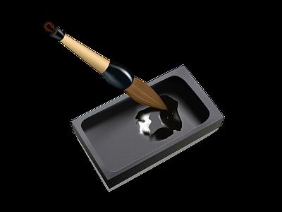 Japanese brush illustration icon