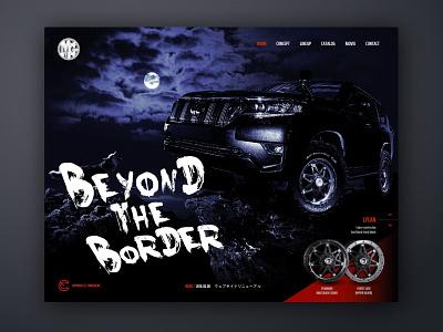 MG Wheels - Brand site website web design dark wheel automobile webdesign