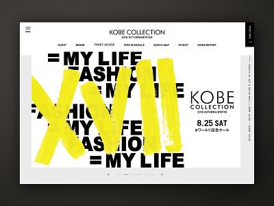 KOBE COLLECTION 2018AW event apparel fashion webdesign web design web