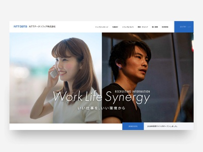 Ntt Data Sofia Recruit site recruitment recruit web webdesigner webdesign