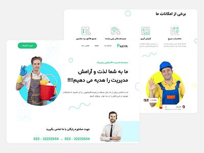 pazirik freelancer designer app uidesign uiuxdesign adobexd uidesign uiux ux ui design